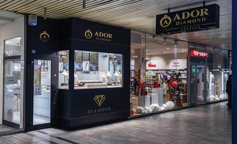 Lokal-Ador-GTC